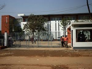 Turag Depot