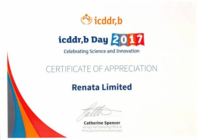 ICDDRB_AWARD_2017